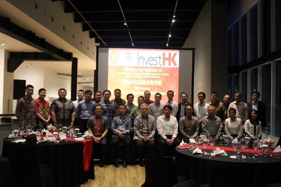 Member Gathering XI of Youth PERPIT with InvestHK
